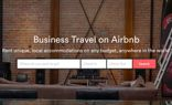 Airbnb business travel web site